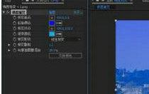 AE怎么给图片加上动态的梯度渐变效果 AE给图片加上动态的梯度渐变效果的详细步骤