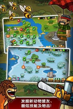 森林防御战猴子传奇破解版下载