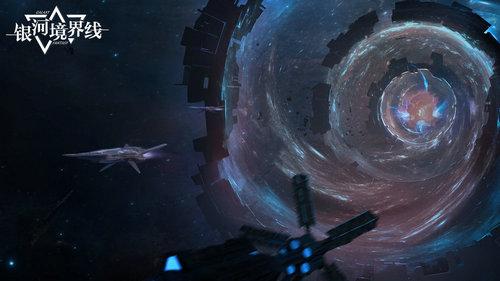 银河境界线下载