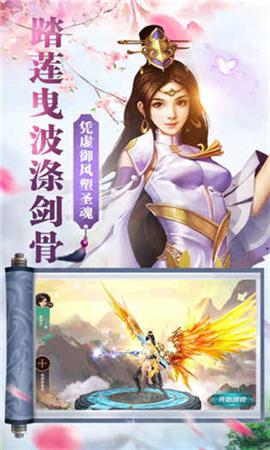 飞剑问仙H5