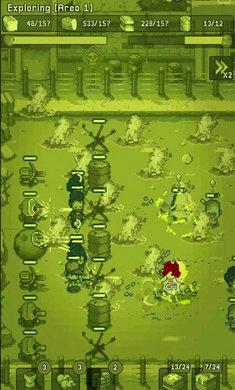 灰烬汉化版游戏