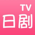日剧tv在线观看平台