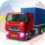 中国卡车之星 v1.5.1 安卓版