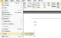 PDF怎么转换为JPG格式的图片 PDF转JPG的方法分享