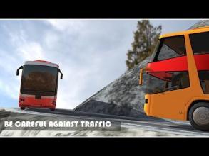 旅游巴士司机破解版
