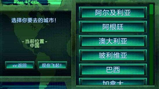 黑客帝国汉化版下载