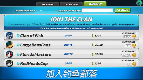 fishing clash下载