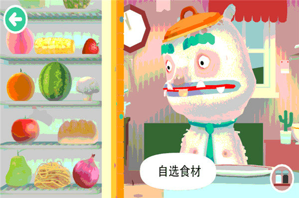 托卡厨房2中文版手游