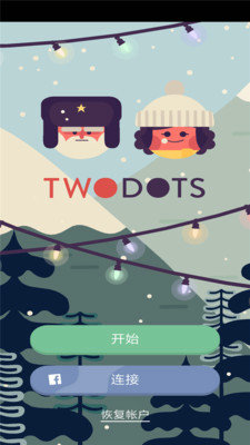 Two Dots破解版