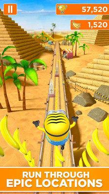 小黄人快跑游戏下载