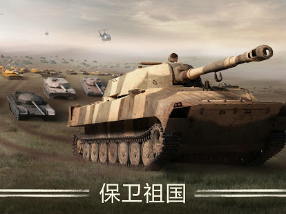 War Machines无限金币版