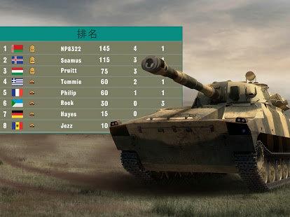 War Machines安卓版