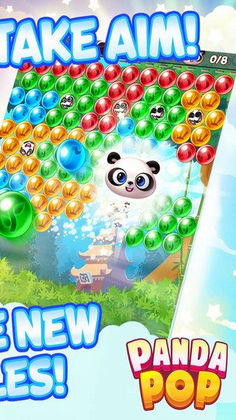 熊猫泡泡龙下载