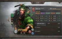 三国志战略版关羽更新后怎么样 关羽桃园队阵容介绍