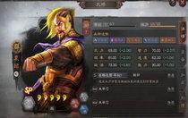 三国志战略版s5sp袁绍阵容怎么搭配 s5sp袁绍开荒阵容推荐