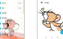微信主题怎么设置猫和老鼠皮肤 微信主题猫和老鼠下载设置方法介绍