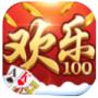 100棋牌手机版
