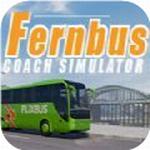 德国客车模拟手机版