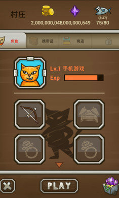 猫射手无限金币钻石版