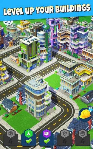 GG城市下载