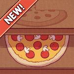 可口的披萨美味的披萨中文版