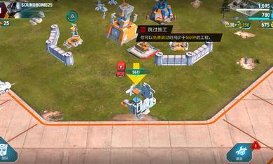 变形金刚地球战争游戏