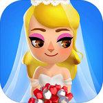 结婚3D游戏
