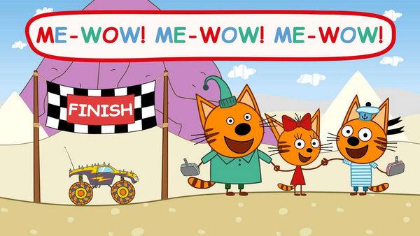 绮奇猫儿童赛车最新版