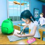 虚拟高中女孩模拟器