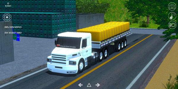 巴西航路模拟器游戏下载