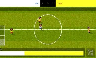 世界杯手游汉化版
