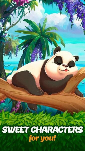 热带雨林汉化版