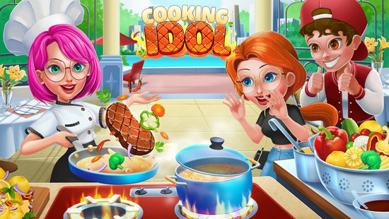 烹饪偶像游戏破解版