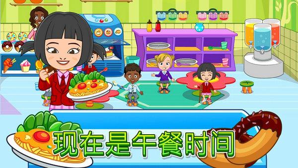 我的城市幼儿园游戏下载