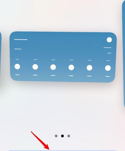 苹果iOS14怎么添加桌面小组件[多图]图片4