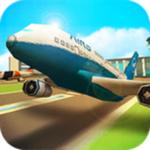 机场世界飞行模拟器汉化版