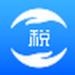 福建国税电子税务局