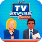 电视帝国大亨最新汉化版