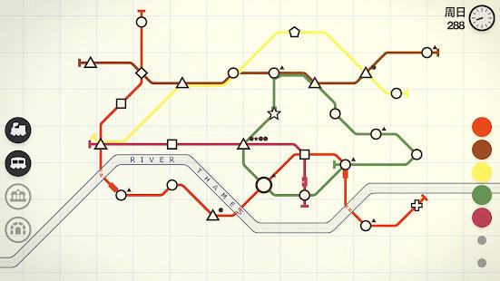 迷你地铁下载