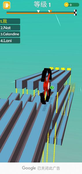 飞轮对决3D游戏