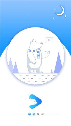 袋熊视频APP最新版下载