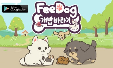 FeeDog安卓版