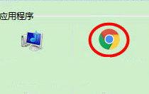 谷歌浏览器耳机没声音怎么办 谷歌浏览器耳机没声音解决方法
