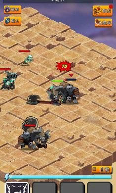 无赖养成放置型RPG游戏