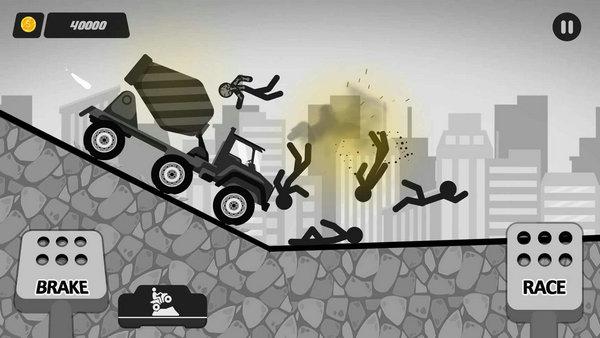Supreme Stickman Destruction游戏