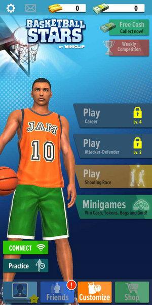 篮球之星下载