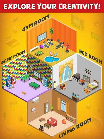 我的房间设计破解版