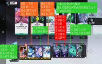 黑潮之上3-32怎么过 黑潮之上3-32卡组分享