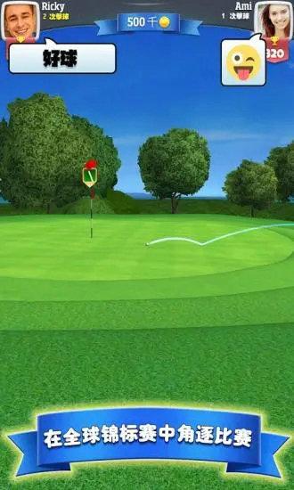 Golf Clash最新安卓版