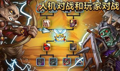 小小格斗士2游戏